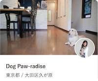 doghost_tokyo3