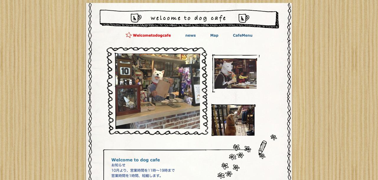 dog cafe 京都