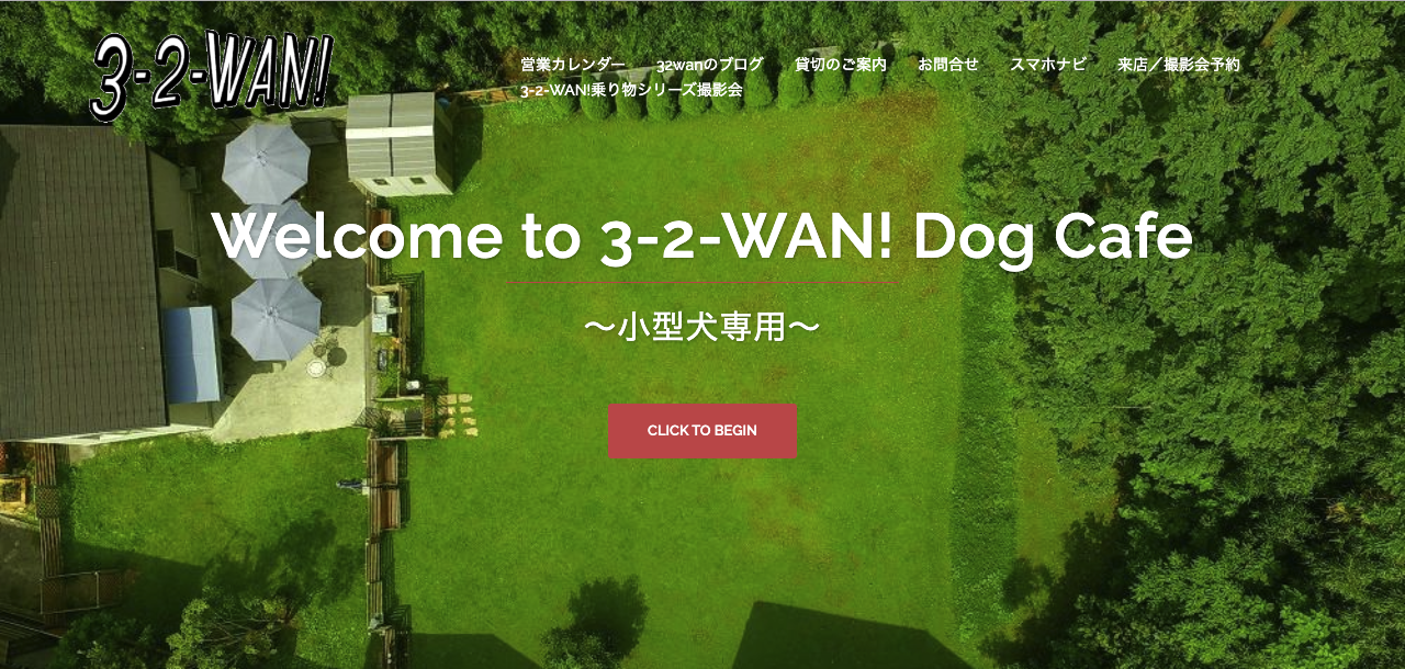 3-2-WAN! Dog Cafe